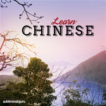 Subliminal Guru - Learn Chinese